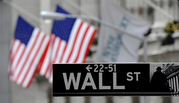 Bancolombia empezó a cotizar en la Bolsa Mercantil de Nueva York en 1995. /DEM