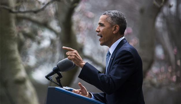 Obama. EFE