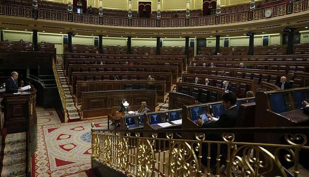 Congreso España. Foto: Archivo.