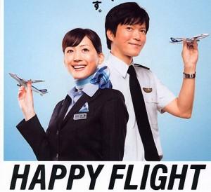 HappyFlight-300x274