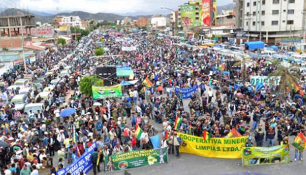 Foto Archivo Diario El Mundo