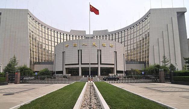 banco-popular-chino