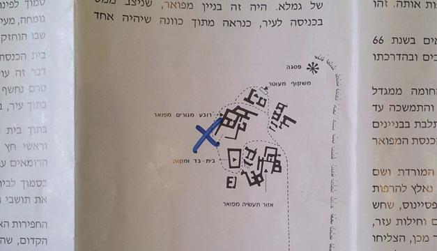 Mapa que dejó el ladrón para explicar el lugar de donde robó las piezas. Foto/EFE