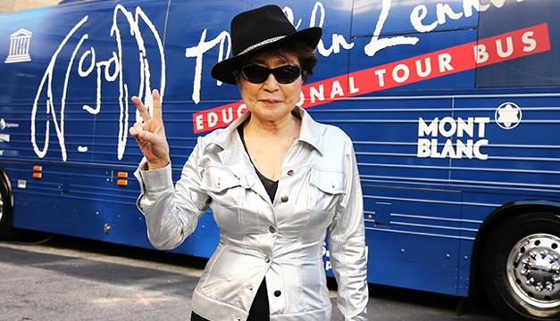 Yoko-Ono