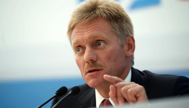 Dmitri-Peskov