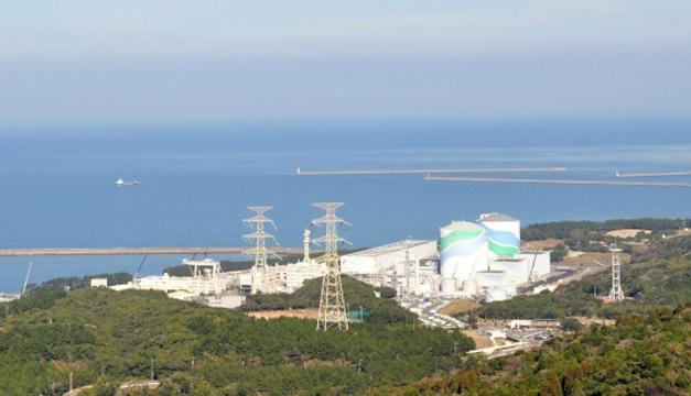 Vista de la central nuclear de Sendai. EFE VERDE