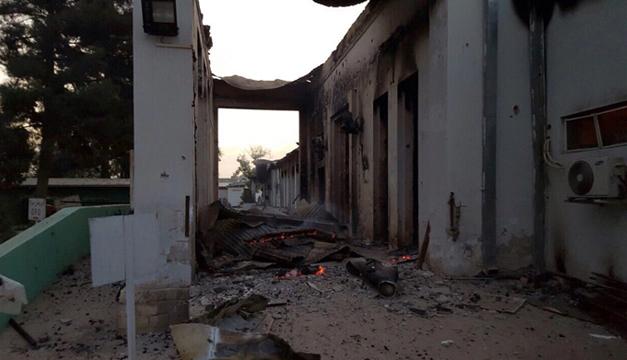 hospital dirigido por Médicos sin Fronteras en la ciudad afgana de Kunduz. EFE
