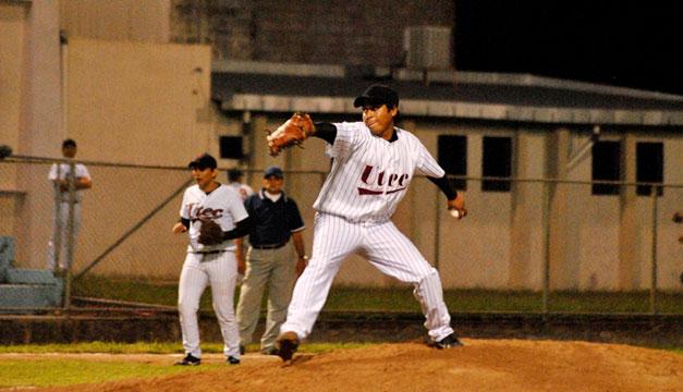 Beisbol-UTEC