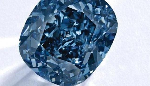 Foto del diamante. Tomada de internet.