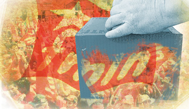FMLN-votacion