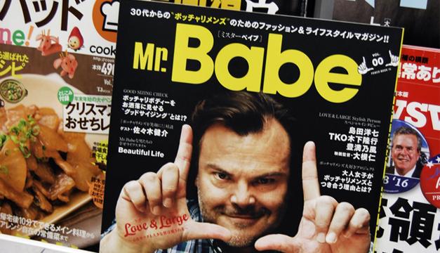 Foto de la portada de la revista. EFE