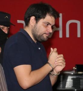 Ricardo-Ortiz-Bunker