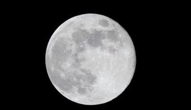 Luna llena. Foto: EFE