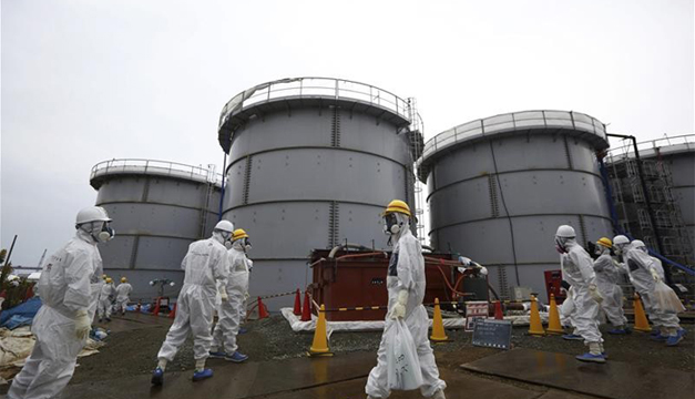 Central de Fukushima. EFE