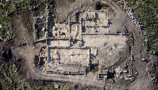 Granja-emcontrada-en-Israel