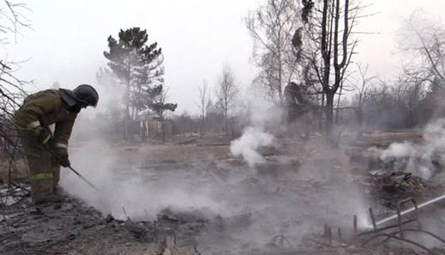 Incendio en Siberia. EFE