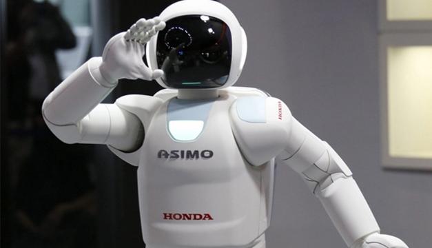 Feria de robot