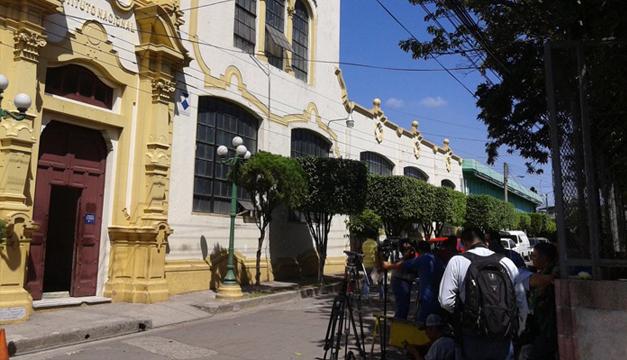 Allanamiento de alcaldía de San Salvador