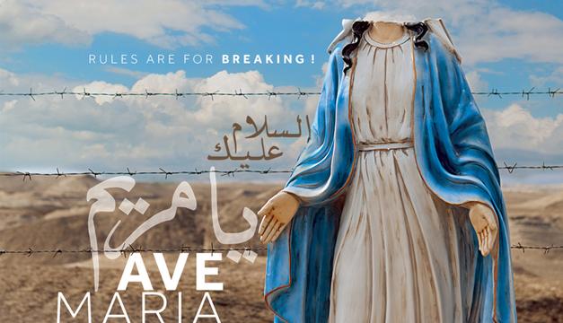 Ave María-Pelicula palestina