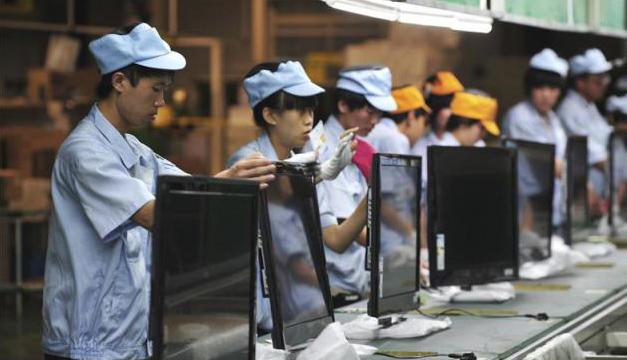 Fabricas en China-EFE