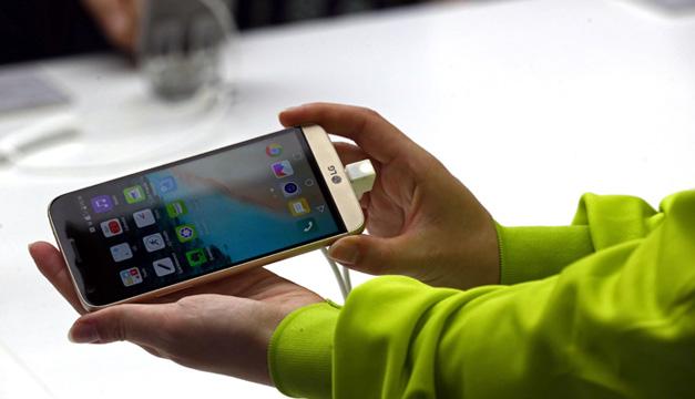 LG modelo G5-EFE