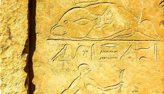 Foto-Ministerio egipcio de Antigüedades