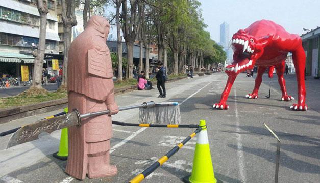 Obras-Taiwan