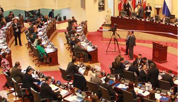 Asamblea-Legislativa-destacada