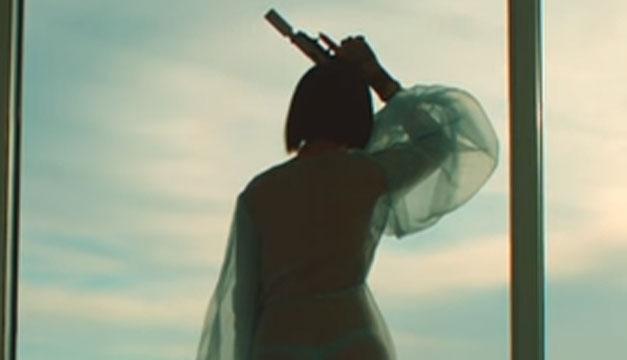 Rihana-video