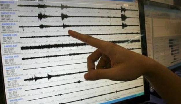 imagen de sismologo-efe