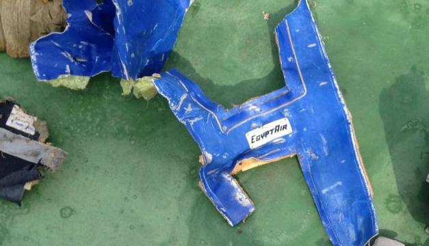 Fotografía de los restos del avión. Agencia EFE