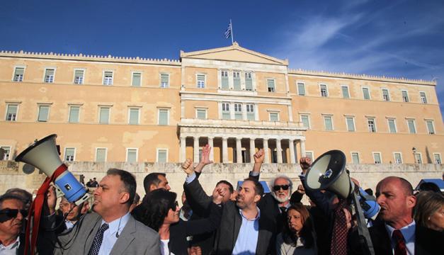 manifestacion en grecia-xinhua