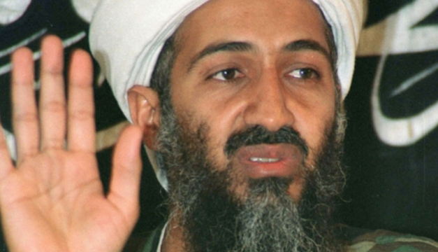 La CIA desclasifica documentos personales de Osama Bin Laden