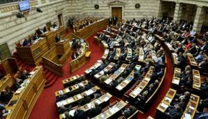 parlamento griego-EFE
