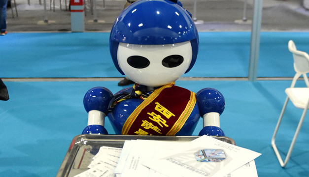 robots-xinhua