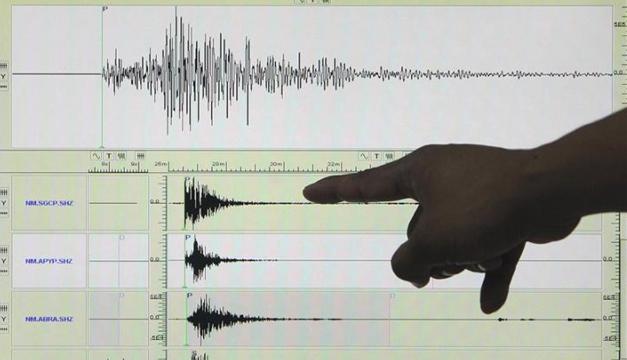 sismos-archivo-efe