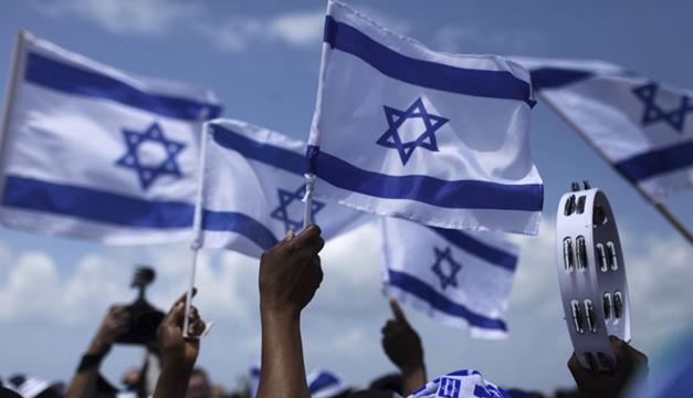 bandera israel-EFE
