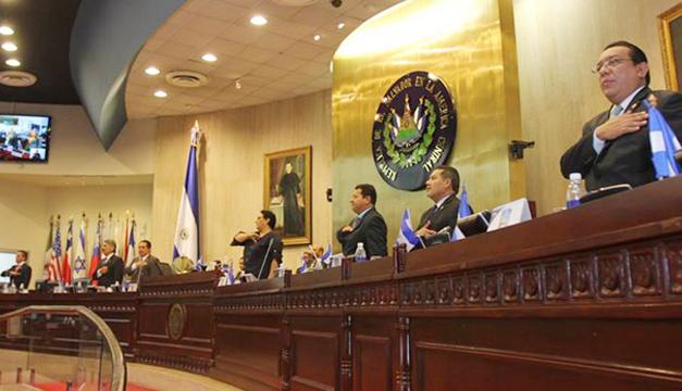 Asamblea-Legislativa-Junta-Directiva
