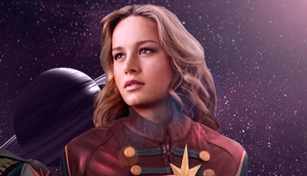 Capitan Marvel-Dentro