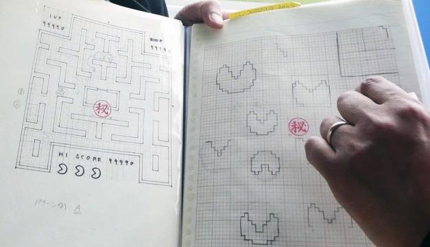 Pac-Man-1