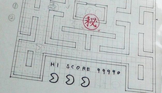 Pac-Man-2