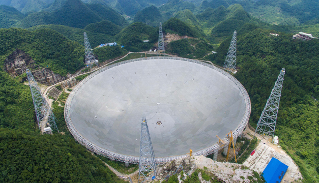 china telescopio-xinhua