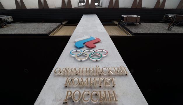 comite-rusia