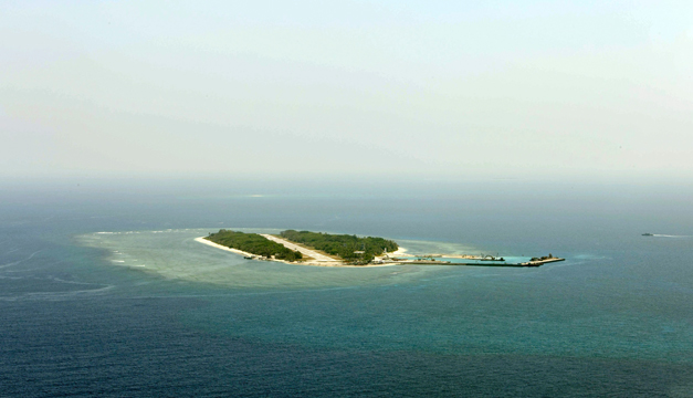 isla china-EFE