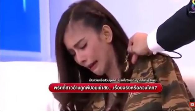 modelo tailandia