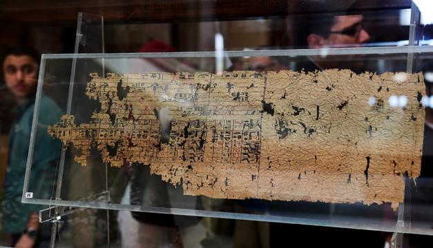 papiro-1