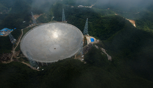 telescopio china-xinhua
