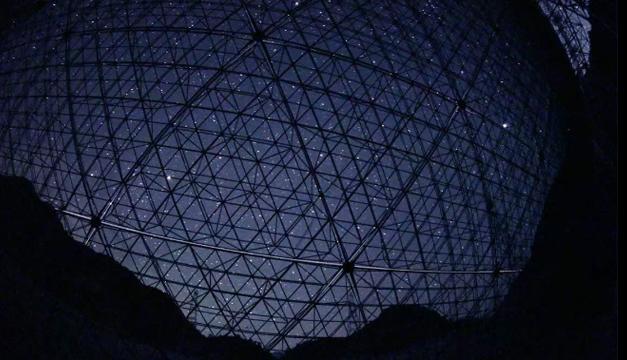 telescopio-xinhua