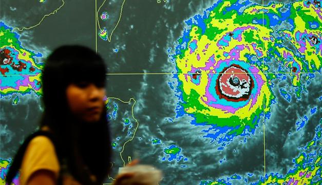 tifon-taiwan