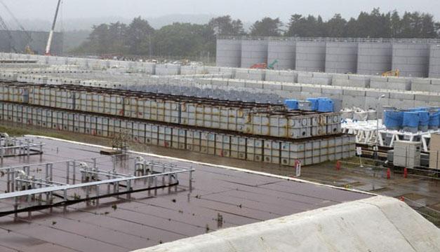 central nuclear japon-efe